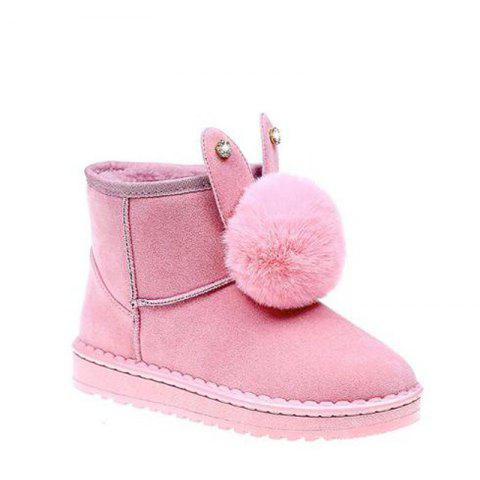 Winter Solid Color Wild Feather Warm Snow Boots - PINK 40