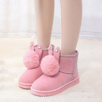 Winter Solid Color Wild Feather Warm Snow Boots - PINK 37
