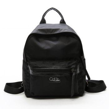 Female Autumn Stylish Solid Color Travel Backpack