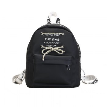 MENGHUO Fashion Casual Words Decoration Backpack Simple