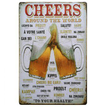 Cheers Vintage Style Metal Painting for Cafe Bar Restaurant Wall Decor - COLORMIX COLORMIX