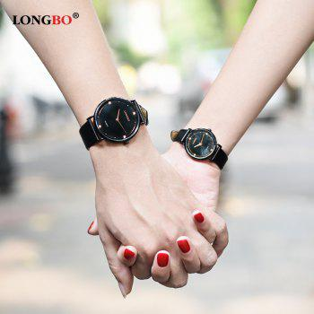 Longbo 5056 All-match en cuir mince Couple montre - Noir MALE