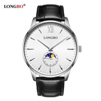 Longbo 5008 Leisure Round Dial Leather Band Couple Watch - WHITE WHITE