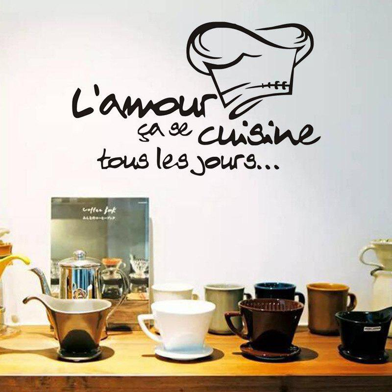 DSU Lamour Cuisine French Vinyl Kitchen Decor Mural Wall Art Tile Quote Wall Sticker wallpaper removable art vinyl quote diy wall sticker decal mural home room decor 350010