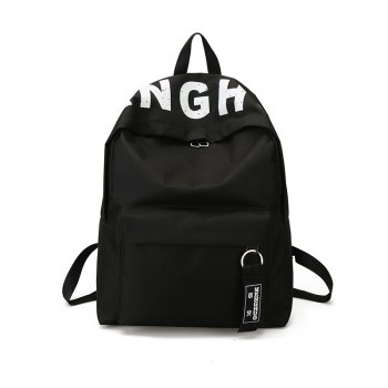 MENGHUO Simple Fashion Contrasting Colors Backpack for Men