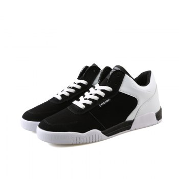 Men Casual Fashion Outdoor Lace Up Suede Warm Winter Shoes - WHITE 40