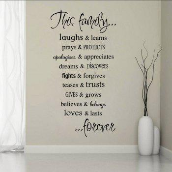 DSU Family Rules Wall Sticker for Home Decoration - BLACK 43 X 66.6CM