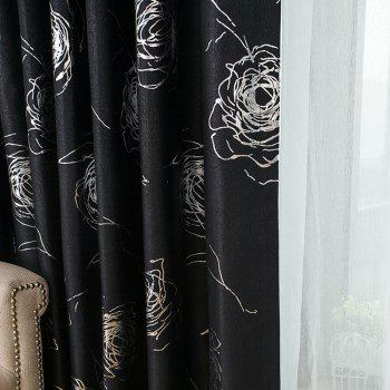 European Style Embossed Hot Silver Process Living Room Bedroom Curtains - BLACK 2X(42W×84L)