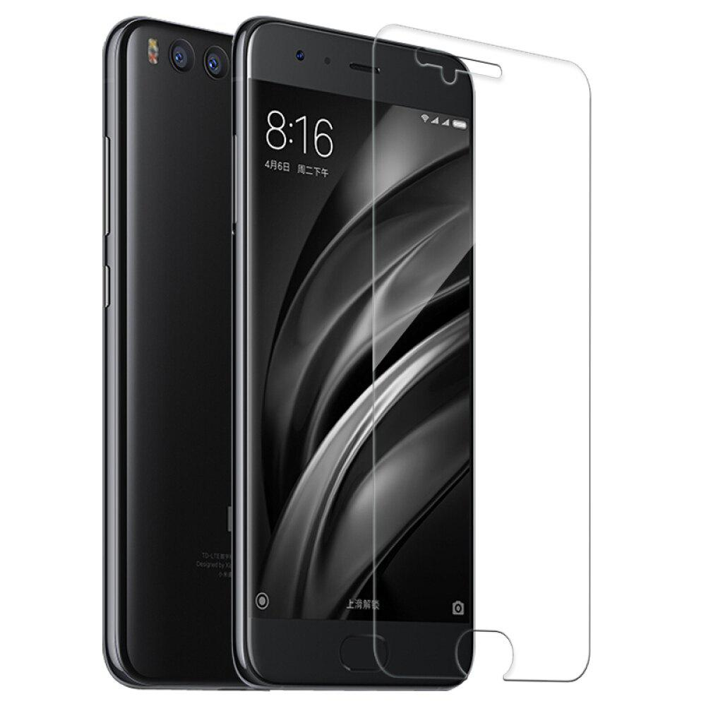 Tempered Glass 9H Screen Protector Film for Xiaomi Mi 6 - TRANSPARENT