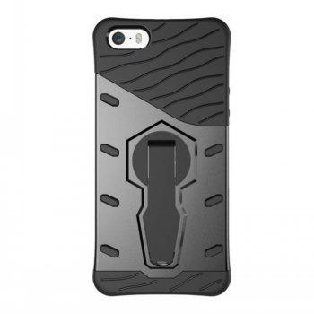 Mobile Phone Sleeve for Rotary Warfare iPhone 5S - BLACK BLACK