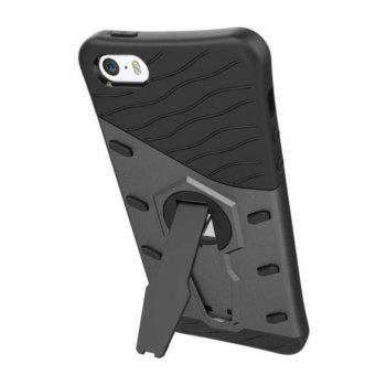 Mobile Phone Sleeve for Rotary Warfare iPhone 5S - BLACK
