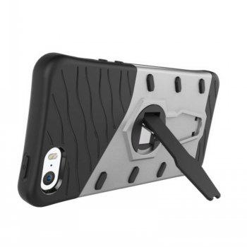 Mobile Phone Sleeve for Rotary Warfare iPhone 5S -  SILVER
