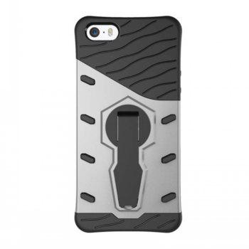 Mobile Phone Sleeve for Rotary Warfare iPhone 5S - SILVER SILVER