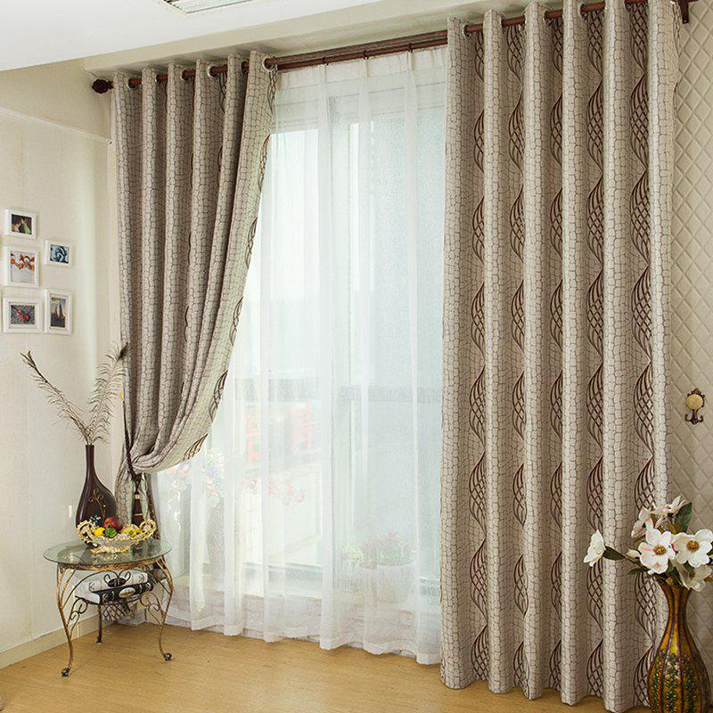 European Simple Style Jacquard Living Room Bedroom Dining Room Curtain Set - COFFEE 2X(57W×63L)