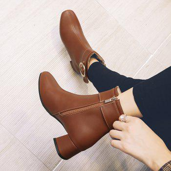 Chic Solid Shiny Metal Circular Ring Ornament Women's Boots - BROWN 34