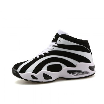 Men Casual Fashion Leather Air Rubber Lace Up Athletic Winter Walking Shoes - WHITE 39