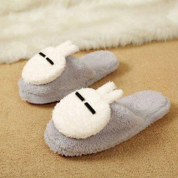 New Cute Soft Bottom Anti Slip Home Cotton Slippers - GRAY GRAY