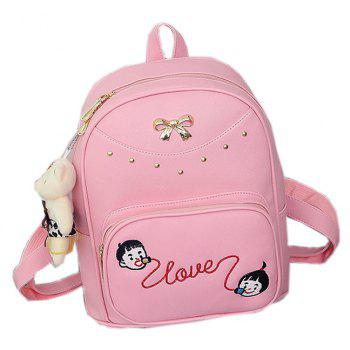 New Design Shoulder Bag Fashion All Match Casual Backpack Women - PINK