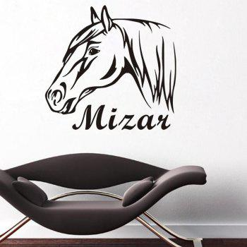 DSU Horse Riding Wall Decal Quote Vinyl Sticker - BLACK 45X43CM