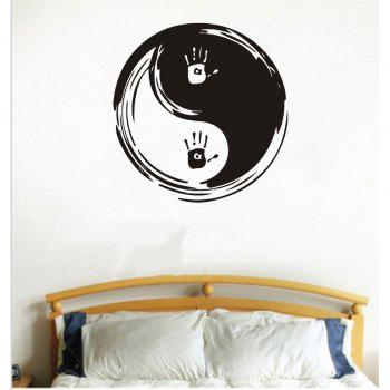 DSU  Vinyl Family Wall Sticker - BLACK BLACK