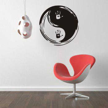 DSU  Vinyl Family Wall Sticker - BLACK 58X58CM
