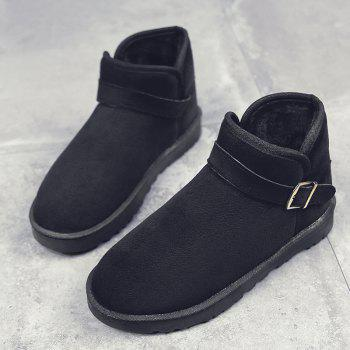 Men New Trend for Fashion Warm Winter Home Suede Casual Shoes - BLACK BLACK