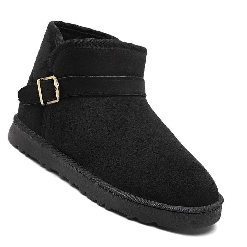 Men New Trend for Fashion Warm Winter Home Suede Casual Shoes - BLACK 36