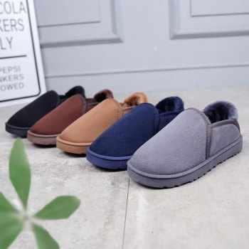 Men Casual Winter Warm Suede Trend for Fashion Shoes - YELLOW 35