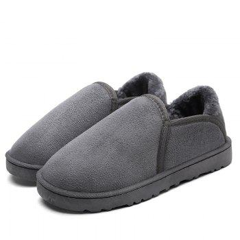 Men Casual Winter Warm Suede Trend for Fashion Shoes - GRAY 36
