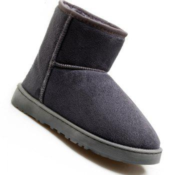 Men Casual Winter Warm Trend for Fashion Suede Shoes - GRAY GRAY