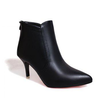 Pointed Short All-match Shoes with Zipper - BLACK BLACK