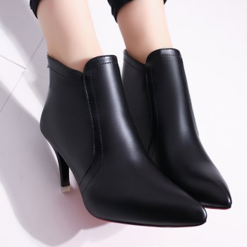 Pointed Short All-match Shoes with Zipper - BLACK 37