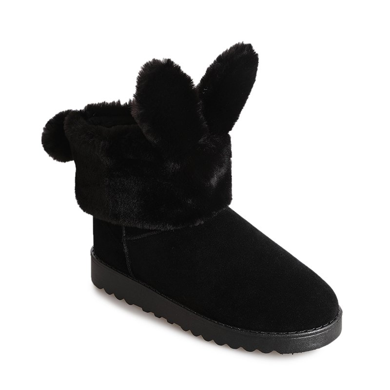 Winter New South Korean Cartoon Snow Boots - BLACK 37