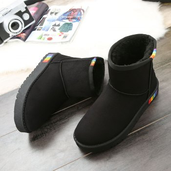 Lady Casual Rubber Warm Snow Suede Trend for Fashion Home Slip on Shoes - BLACK 36