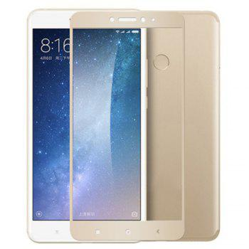 XY08 Full Coverage Dot with Explosion-proof Glue Mobile Phone Toughened Glass Film for XIAOMI MAX 2 - GOLDEN GOLDEN
