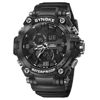 SYNOKE 67356 Men Outdoor Sports Watch - BLACK
