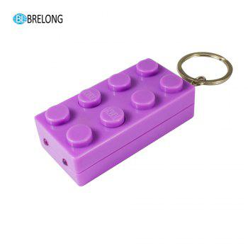 Brelong Noise-making Cartoon Keychain with LED  Light  Pendant - PURPLE