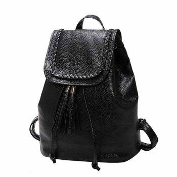 Fashion Personality Trend Multi-functional Ladies Leather Bag - BLACK VERTICAL