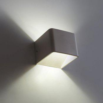 Modern Creative Living Room Indoor Wall Light Corridor Lamp AC 85 - 265V - WHITE
