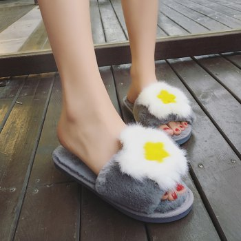 Female Home Cartoon Slippers - 灰色 SIZE(40-41)