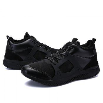 Men Casual New Trend for Fashion Outdoor Slip on Mesh Suede Rubber Flat Shoes - FULL BLACK 41