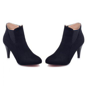 New Trend Chelsea Women's Pointed Short Boots - BLACK 39