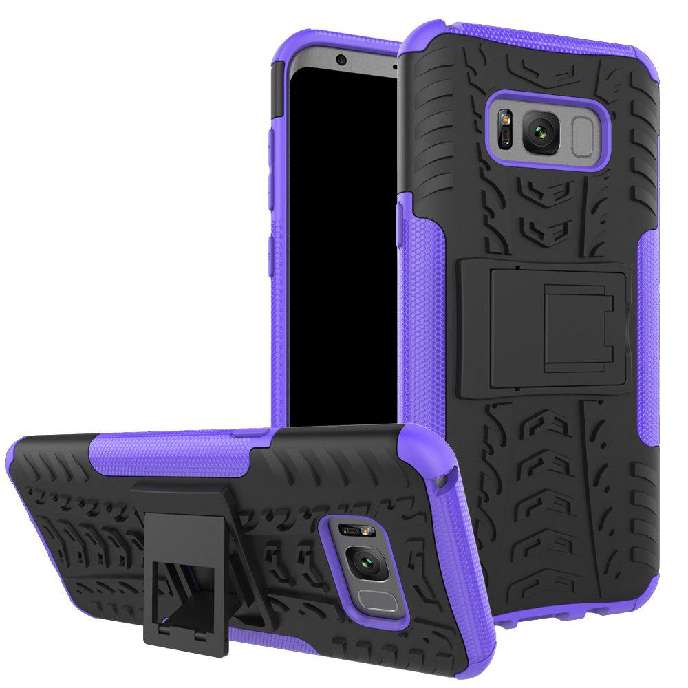 Double Protections Phone Bracket Anti-drop Bumper Relief Case Back Cover Protector for Samsung Galaxy S8 Plus - PURPLE