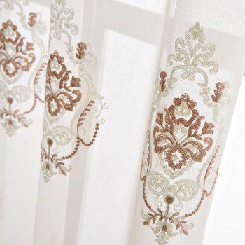 European Minimalist Style Restaurant Embroidered Curtains Grommet - COFFEE 2X(42W×63L)