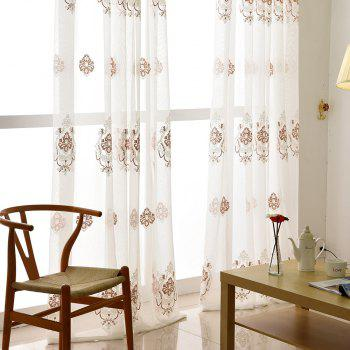 European Minimalist Style Restaurant Embroidered Curtains Grommet - COFFEE 2X(57W×96L)