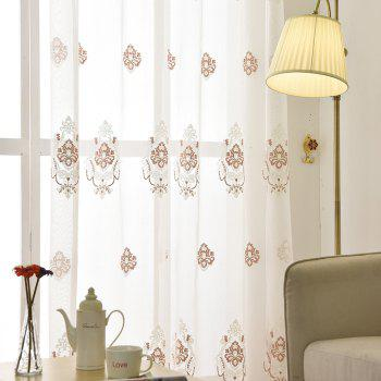 European Minimalist Style Restaurant Embroidered Curtains Grommet - COFFEE COFFEE