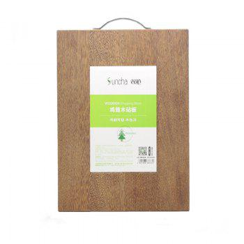 Suncha Thick Chicken Wing Square Root Board -  BROWN