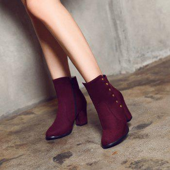Women'S Bottines Rivets Ornament Mid Calf Solid Color Block Heel Boots - BURGUNDY 38