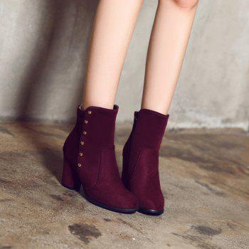 Women'S Bottines Rivets Ornament Mid Calf Solid Color Block Heel Boots - BURGUNDY BURGUNDY