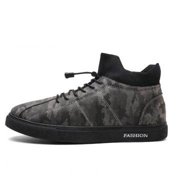 Autumn and Winter Pedal Breathable Sports Men's Shoes - CAMOUFLAGE GRAY CAMOUFLAGE GRAY